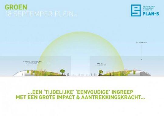 BEELEN CS architecten Eindhoven Pan-S concept voor 18 septemberplein Eindhoven zijaanzicht
